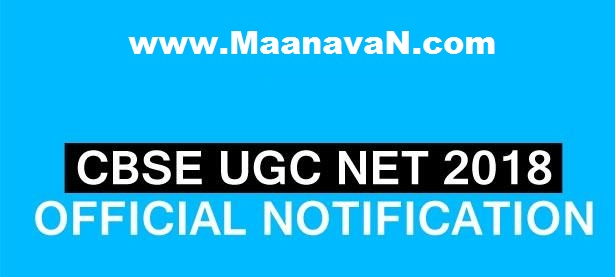CBSE UGC NET Official Notification Released