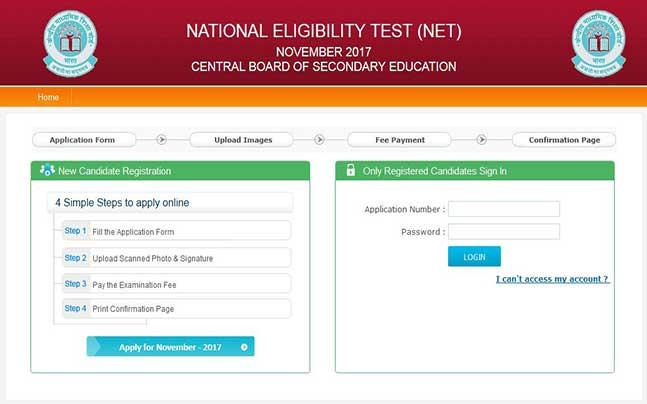 NET Exam Apply to Last Date 5 April