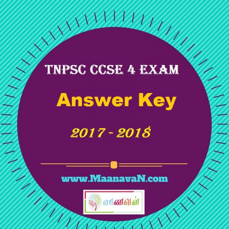 TNPSC CCSE 4 Exam Answer Key