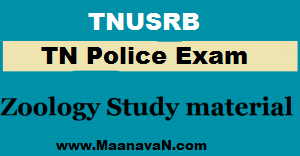 Photo of TNUSRB Zoology Study Materials PDF Download