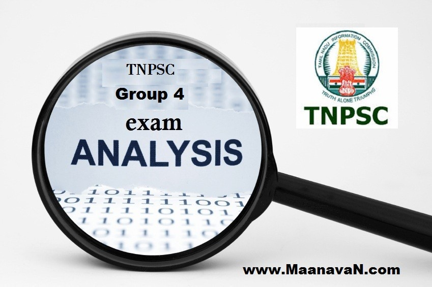 TNPSC Group 4 Question Paper Analysis And Cut Off Mark