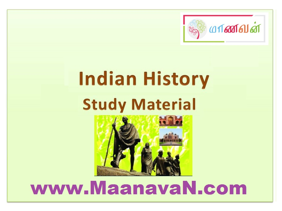 Photo of Lab Assistant Exam History Study Materials