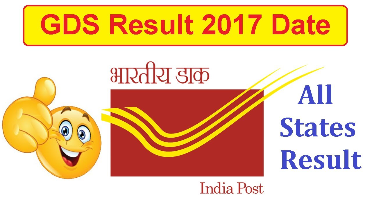 India Post Office GDS Exam Result Published