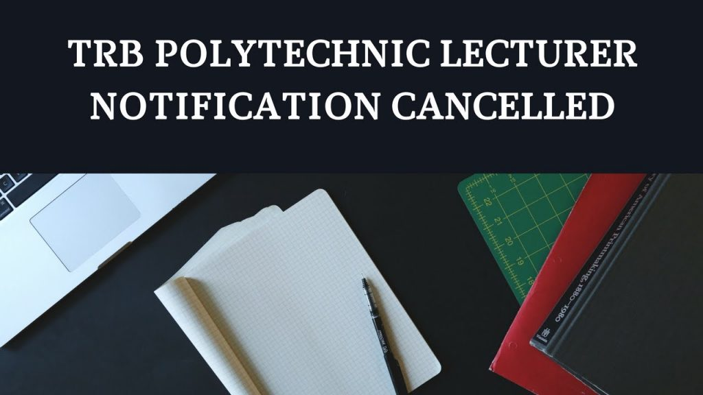 TRB Polytechnic Exam Cancelled