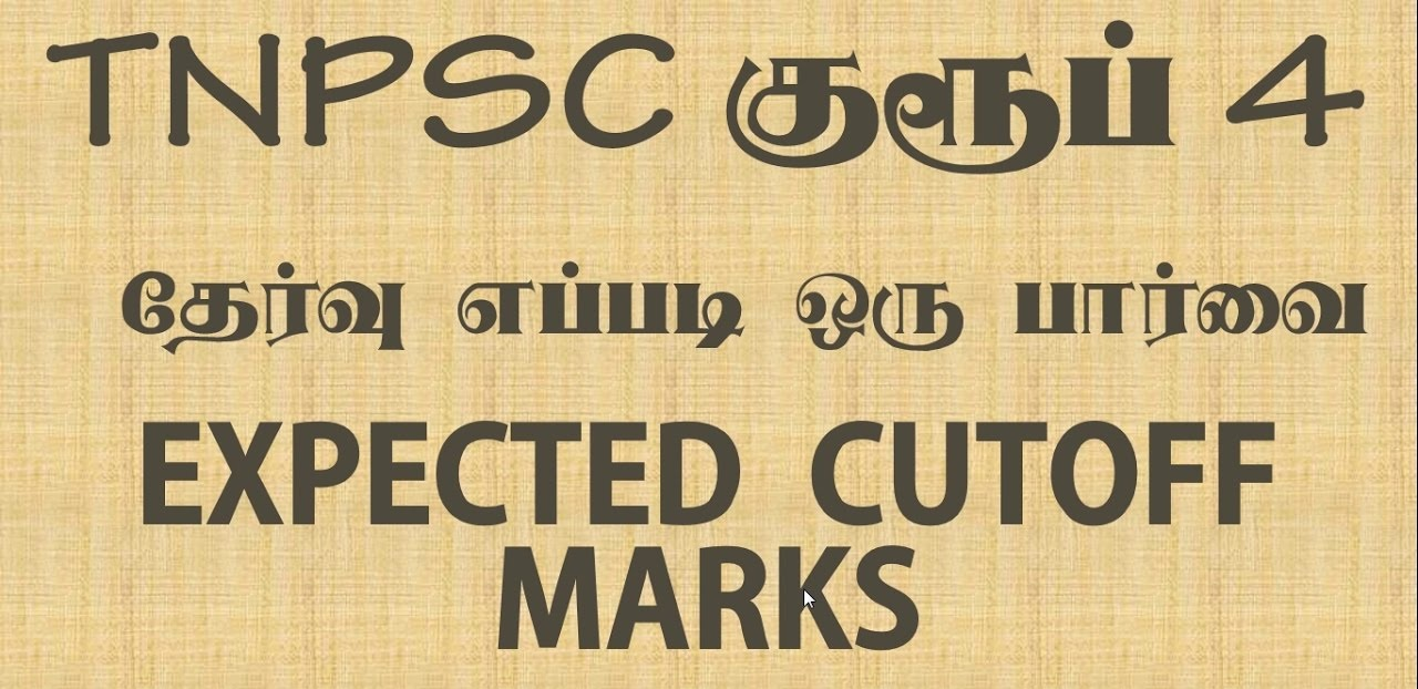 TNPSC Group 4 Exam Expected Cut Off Mark