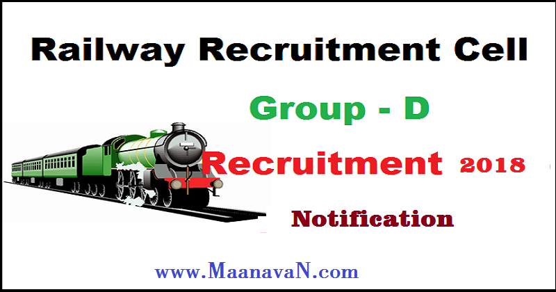 RRC Railway Group D Exam Notification