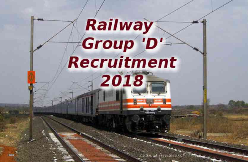 Railway Group D 63 Vacancies Online Application Open