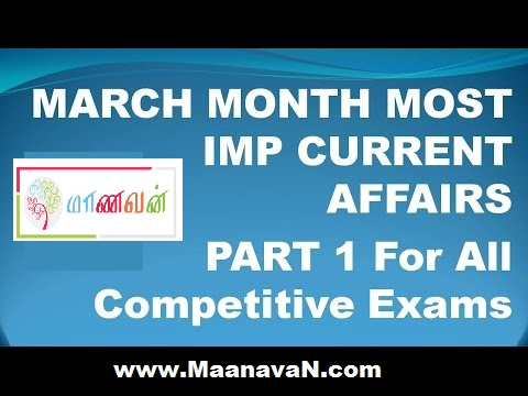 March Month Top Five Current Affairs