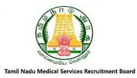 TN MRB Job Recruitment