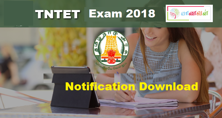 TNTET Exam Notification