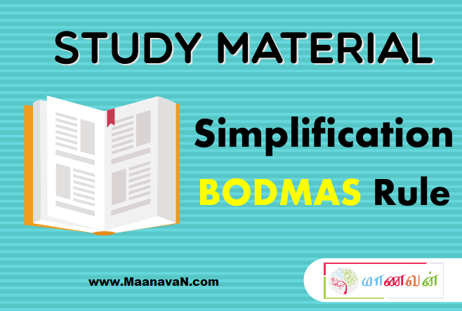 Photo of RRB Exam Study Plan Materials PDF Download