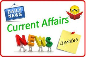 April Month Current Affairs in Tamil