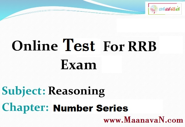 RRB Exam Reasoning Online Test
