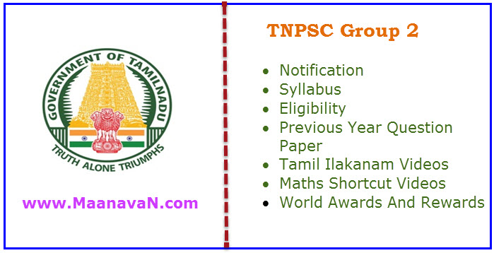 TNPSC Group 2 Exam Full Details