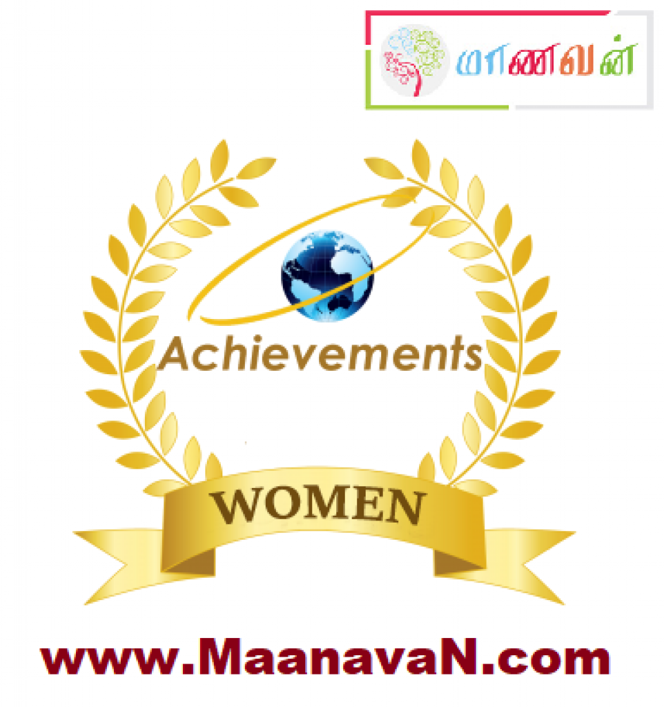 List Of Women Achievers Of India