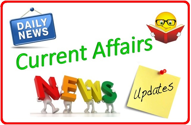 Today Current Affairs PDF Download