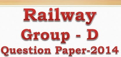 RRB Exam Tamil Question Paper