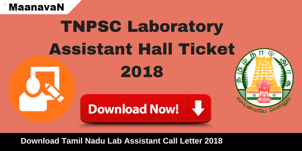 TNPSC Lab Assistant Exam Hall Ticket Published
