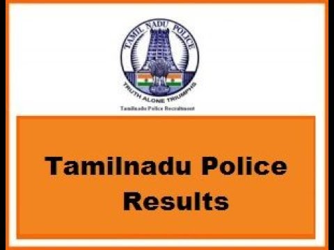 TNUSRB Exam Result Published