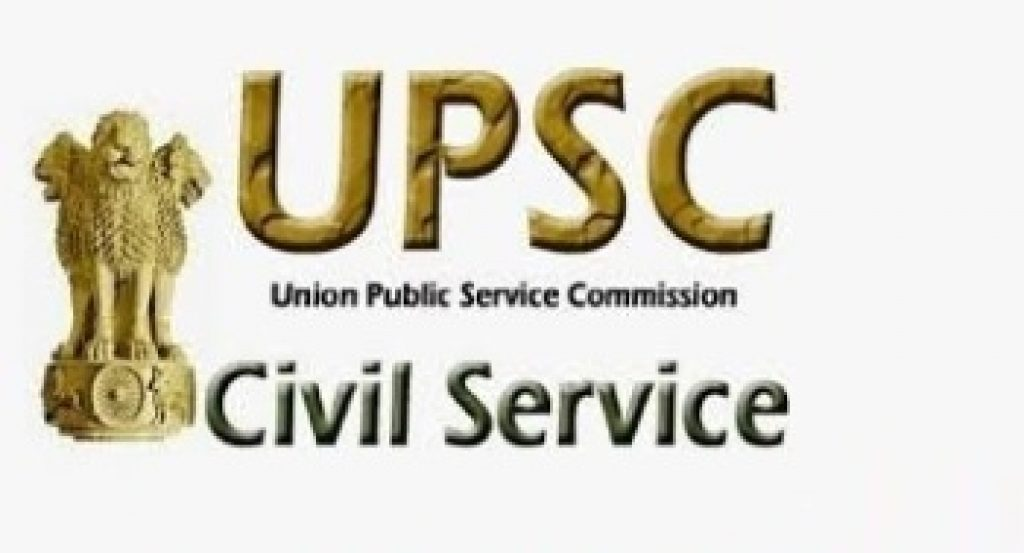 UPSC Civil Services Exam 2017 Final Result Published