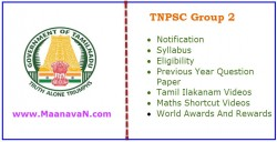 TNPSC Group 2 Exam Full Details Audio Format