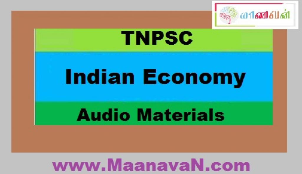 Indian Economy MP3 Audio Materials Download