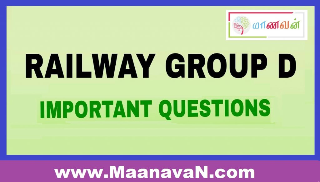 Railway Group D Important General knowledge Questions