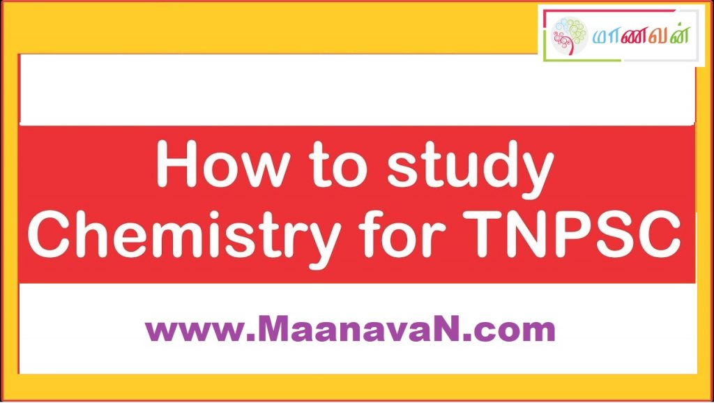 Competitive Exam Chemistry Why Is It Necessary
