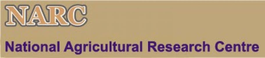 Photo of National Agricultural Research Centers | Exam Study Notes
