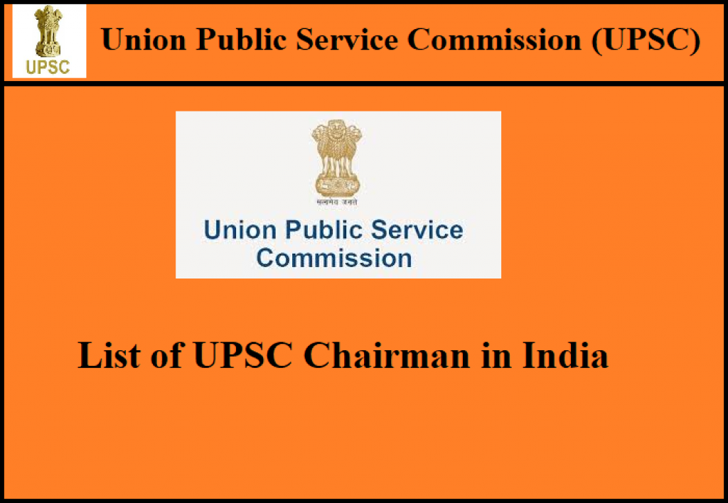 UPSC Chairman List of india