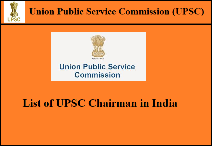 Photo of UPSC Chairman List