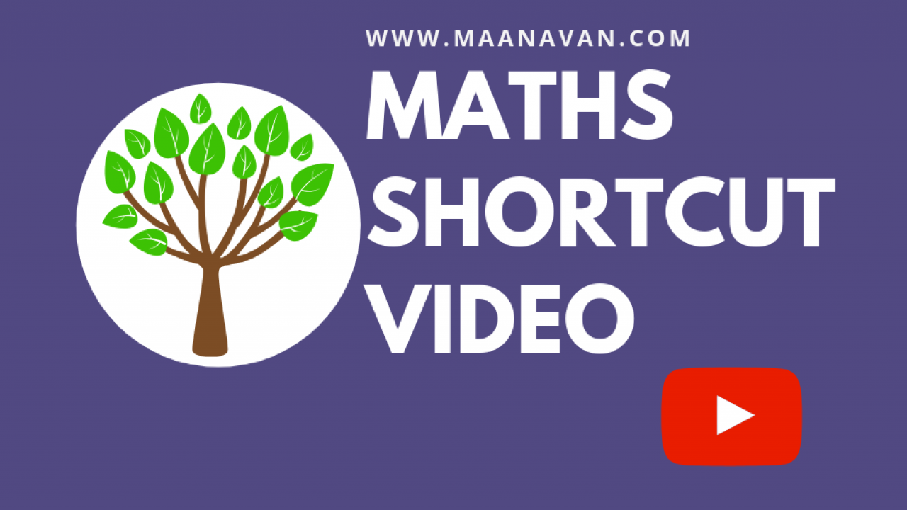 TNPSC Time And Work Shortcuts And Tricks In Tamil