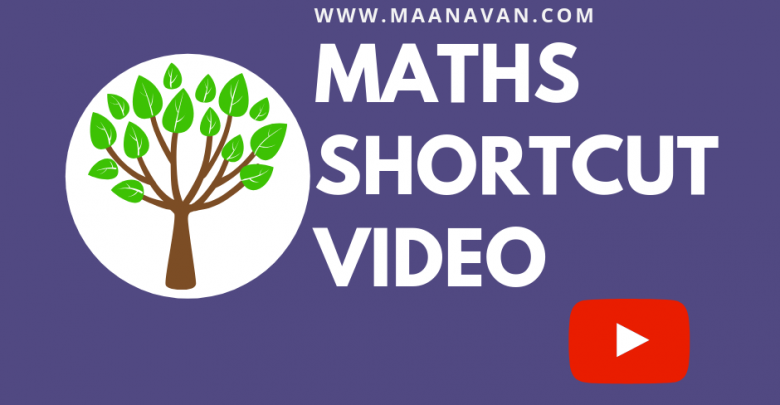 Photo of TNPSC Problems On Trains Shortcuts And Tricks | RRB Maths Video