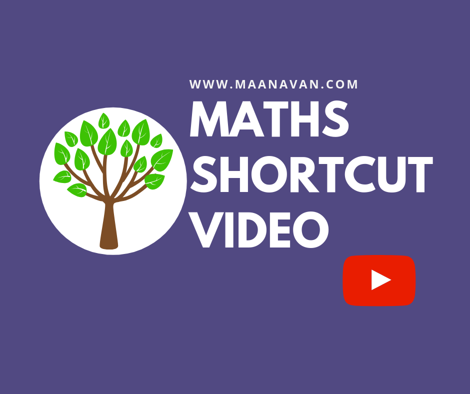 TNPSC Simplification Problems Shortcuts And Tricks In Tamil