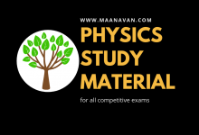 Photo of Physics Study Materials In Tamil PDF Download | TNPSC , UPSC