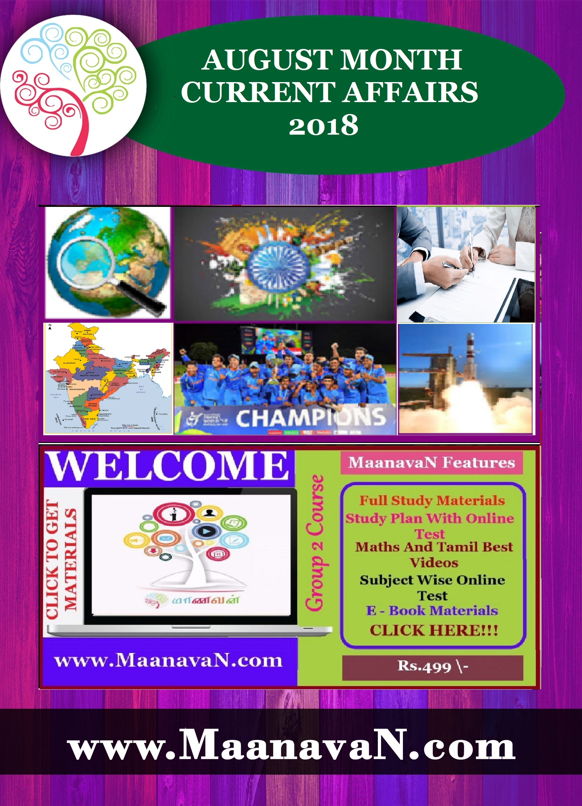 Photo of Monthly Current Affairs August 2018