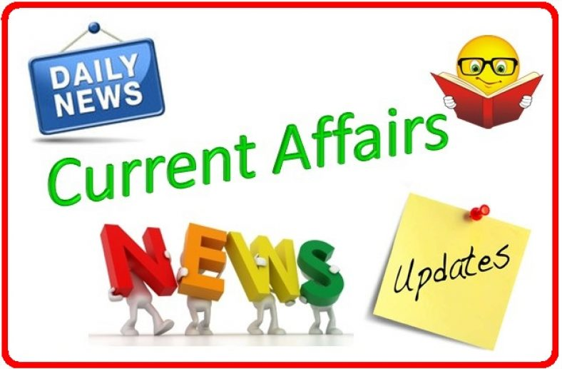 Current Affairs For 10 To 12 01 2019 In Tamil PDF | Important News