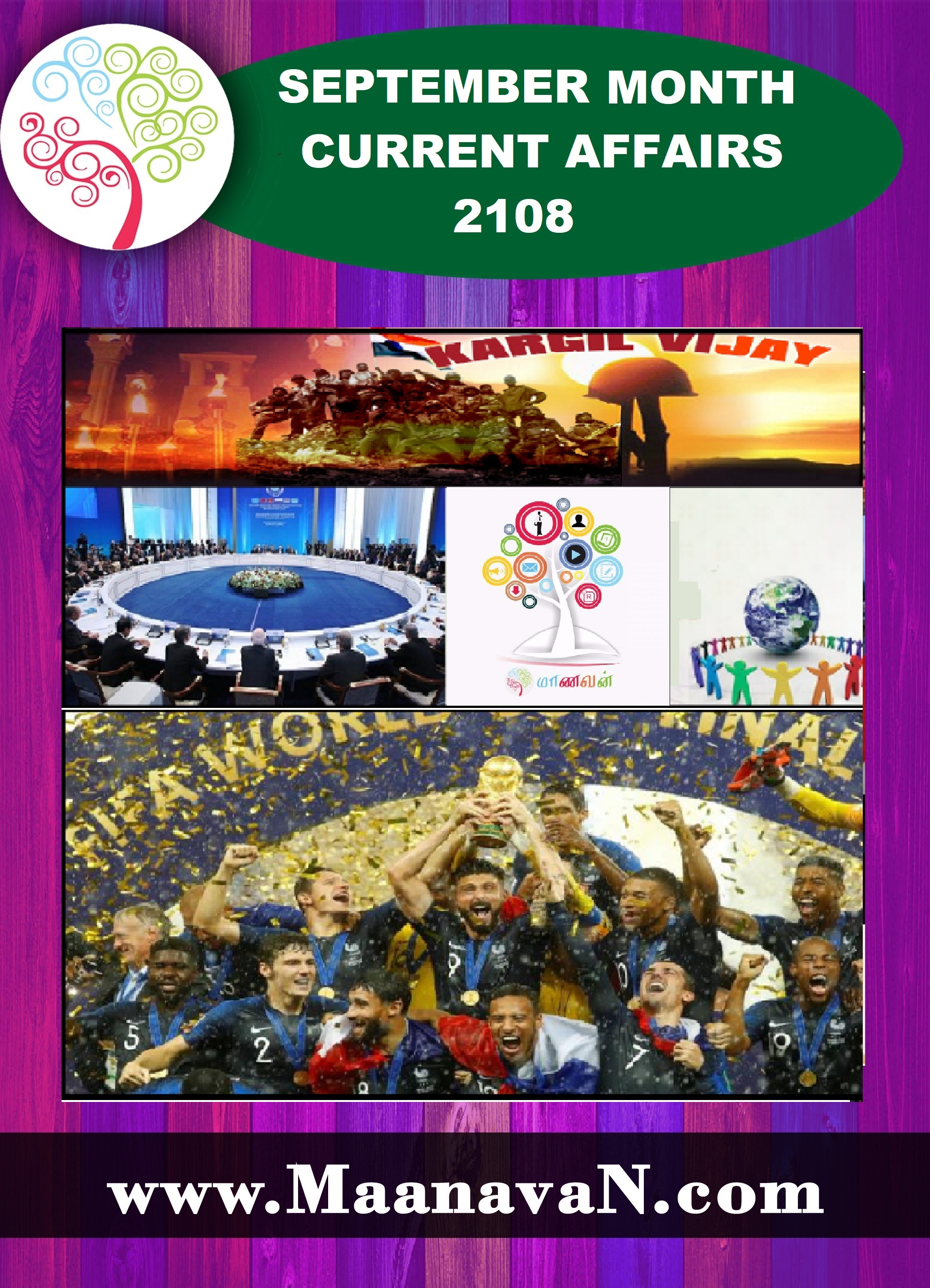Photo of Monthly Current Affairs For September 2018 In Tamil PDF Download