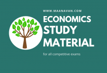 Photo of Questions Asked In Economics For TNPSC Exams | Study Materials