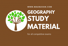 Examstudy MaanavaN - Exam Study Materials For Government Exams