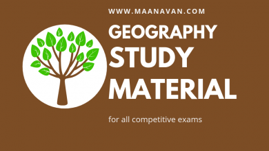 Photo of From TNPSC To UPSC Preparation For Geography | TNPSC Group 2 Exam