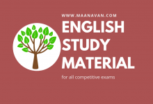 Photo of General English Notes On TNPSC All Exam | Study Materials In PDF Download