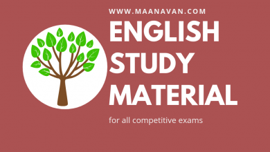 Photo of General English Study Material For Article In PDF | TN Forest Study Materials |