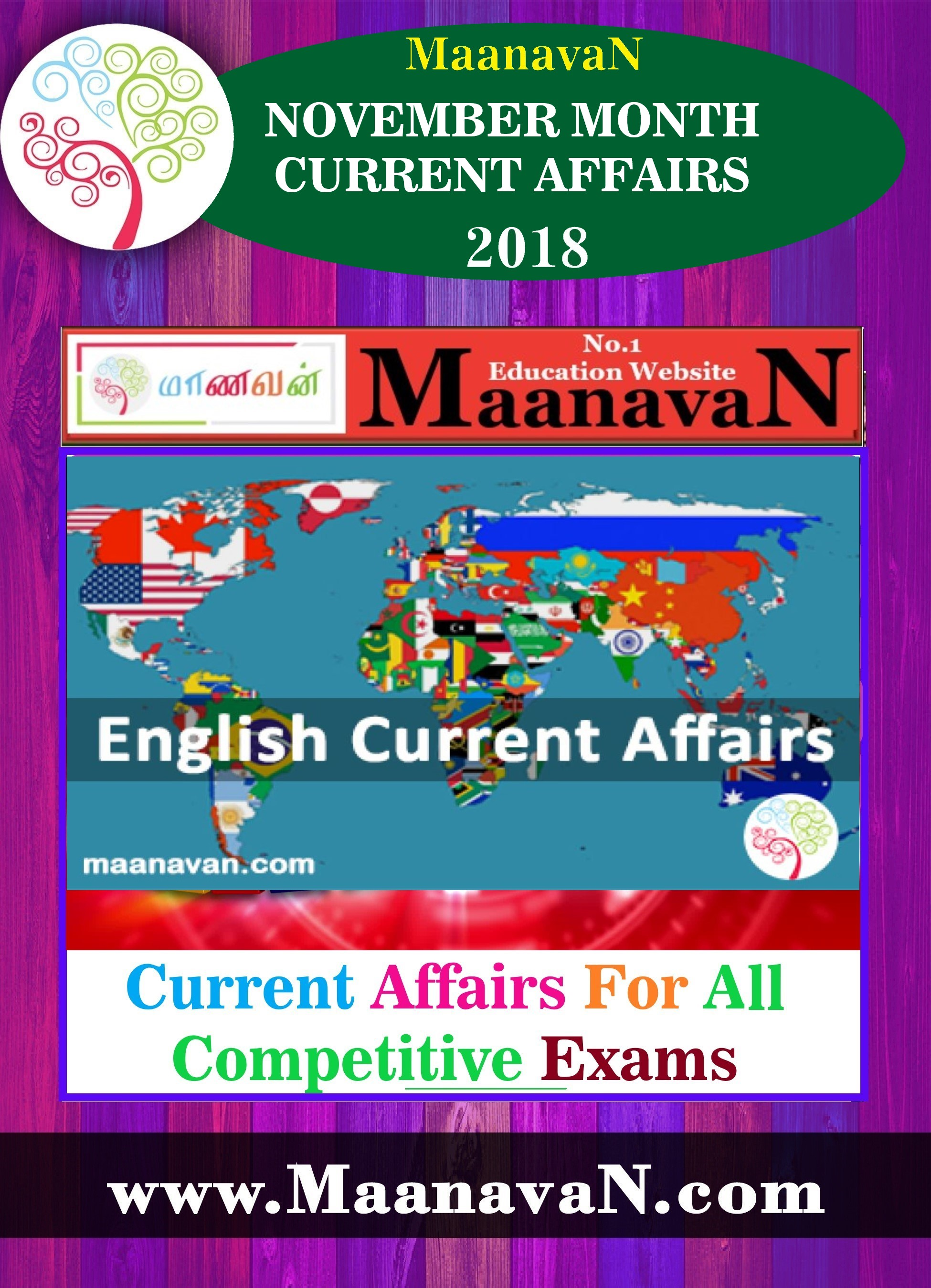 Photo of Monthly Current Affairs Nov 2018 In English Free Download