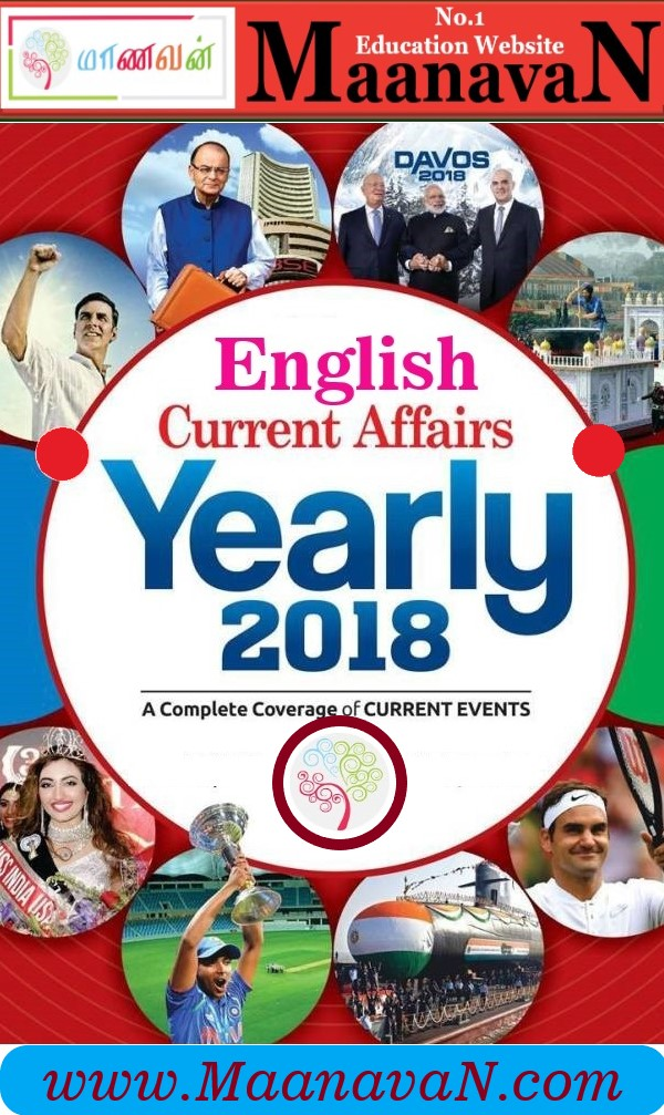 Photo of Yearly English Current Affairs 2018 | TNPSC UPSC RRB All Competitive Exams