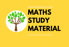 Photo of TNPSC Compound Interest | Maths Study Materials