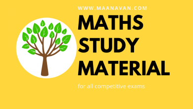 Photo of TNPSC Puzzles Maths Study Materials