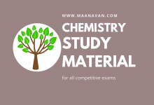 Photo of Important Chemistry Hints In Tamil PDF For All Competitive Exams