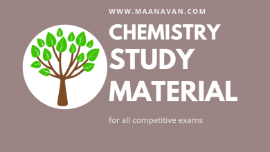 Photo of TNPSC Pesticides Chemistry Study Materials