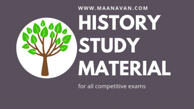 Photo of History And Maths Questions For 12 Class In Tamil | Study Material